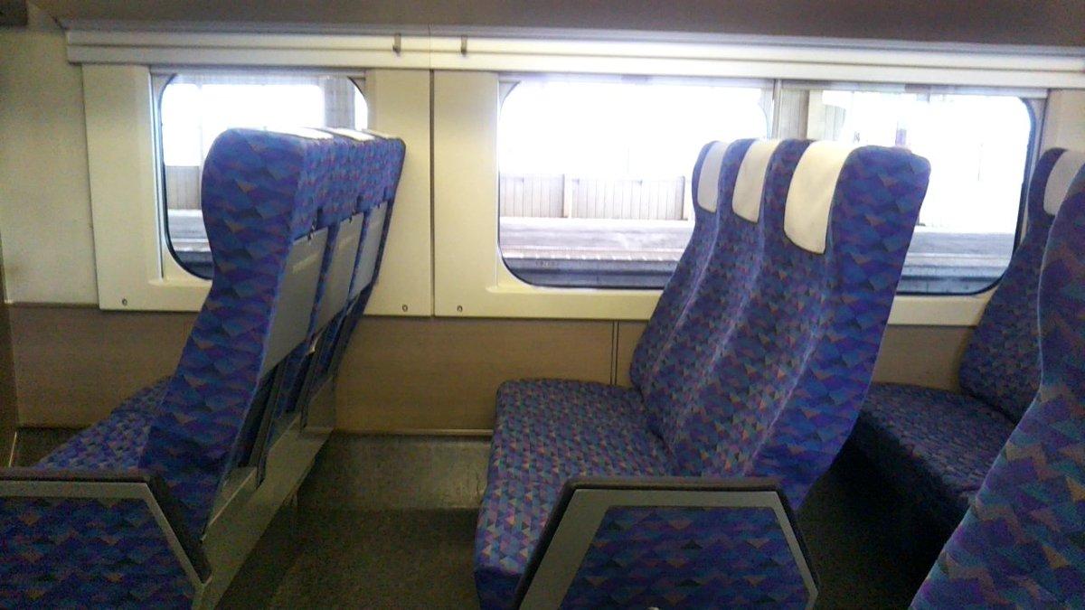 知ってた?新幹線の座席はリサイクルされてスリッパなどになる!