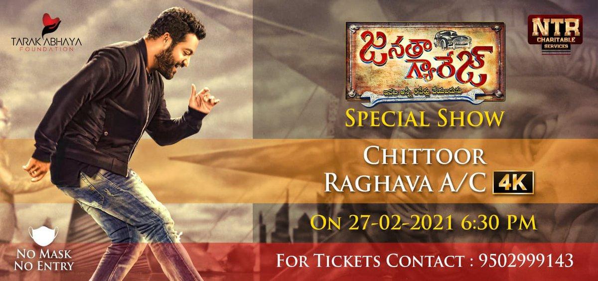 Get ready to witness #JanathaBlockBuster in Big screen, This time in #Chittoor. Date: 27/02/2021 @ 6:30PM Saturday. Theatre: Raghava A/C 4K. For tickets contact: 9502999143. #JanathaGarage @tarak9999 @TarakAbhaya @ChittoorNtrFans #KomaramBheemNTR