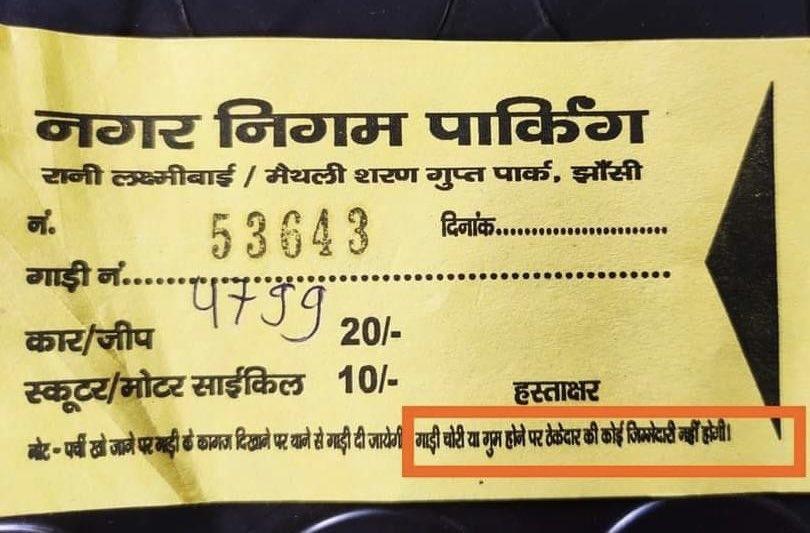 Replying to @aashishsy: सवारी अपने सामान की स्वयं जिम्मेदार है, पर्ची तो बस कमाई के लिए काटी है।  @dmjhansi1