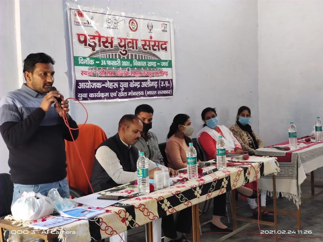 Neighborhood Youth Parliament organised by youth volunteers of NYK #Aligarh #UttarPradesh. #NYKSIndia #NYKS4Nation  @PMOIndia @YASMinistry @KirenRijiju @RijijuOffice