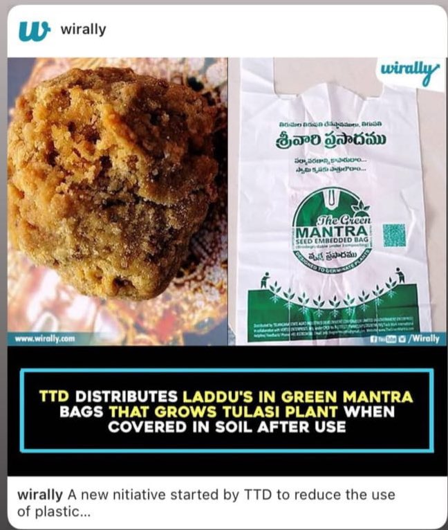 Om Namo Venkateshaya 🙏. Appreciate the authorities of #TTD for choosing the divine way by introducing Eco-friendly bags to carry #SrivariPrasadm. What an amazing move. Bags grow into #Tulasi plant when covered under soil. 🙏