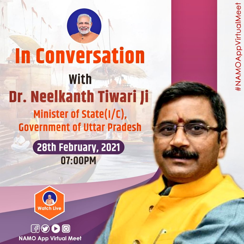 Want to know how Uttar Pradesh is being transformed into a spiritual destination for tourism?  Join us for a conversation with Dr. Neelkanth Tiwari Ji, Hon'ble MoS (I/C), Government of UP on #NAMOAppVirtualMeet  🗓️ 28th February 🕖 7 PM 📺   @NeelkanthAd