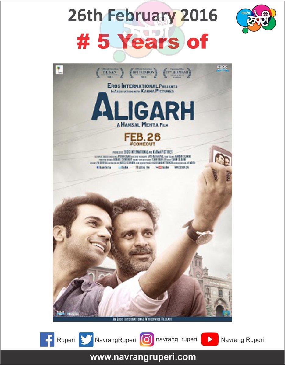 This Day That Year! #Aligarh   #ManojBajpayee #RajkummarRao #AshishVidyarthi #IshwakSingh   #HansalMehta #KaranKulkarni #ApurvaAsrani   #5YearsOfAligarh   @BajpayeeManoj @mehtahansal @AshishVid  @Apurvasrani