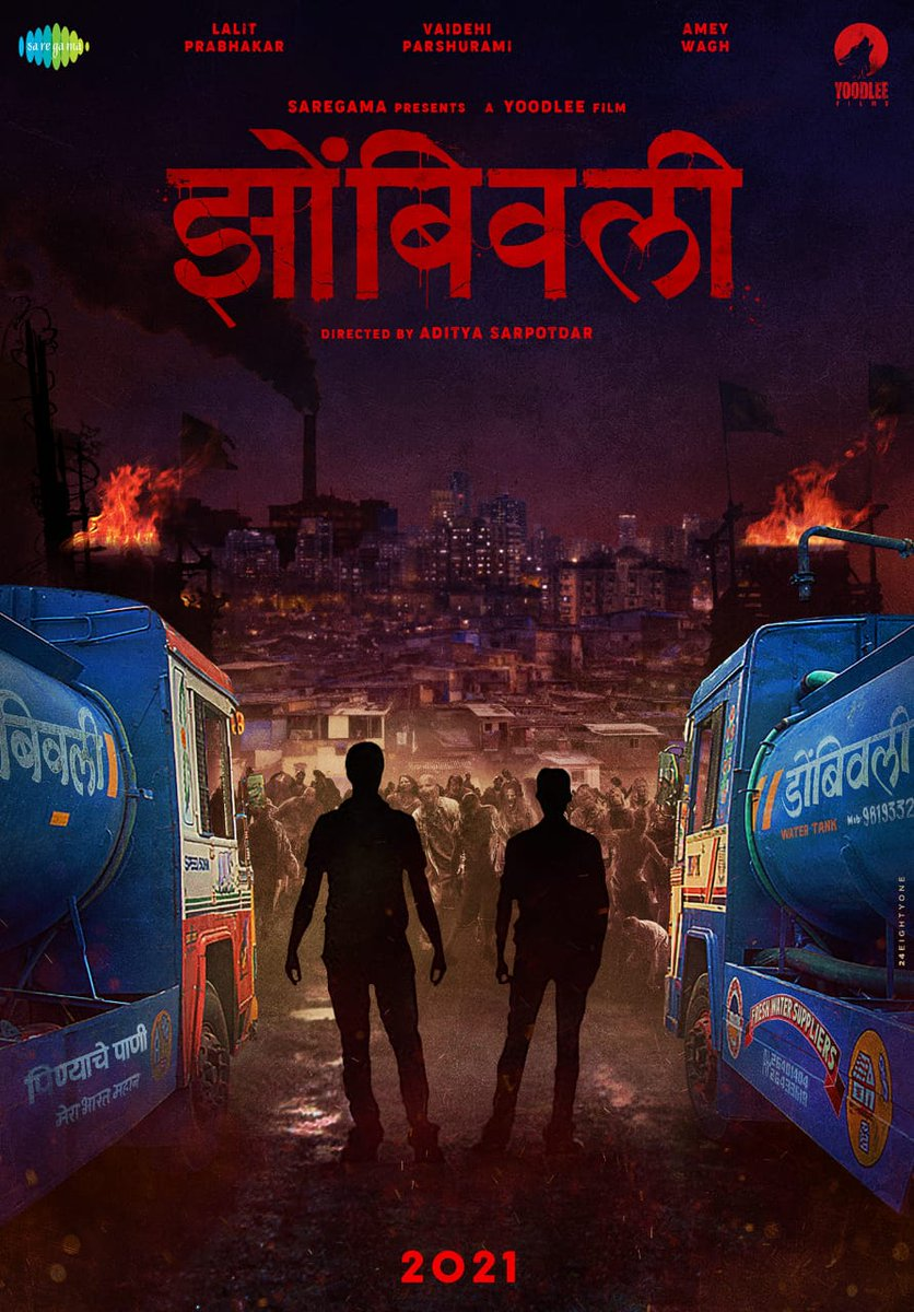 #YoodleeFilms is all set to reach out to a new demographic with #Zombivli, its first #Marathi theatrical release in 2021!  Check it out: