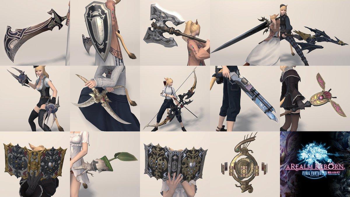 魔 武器 青 道士 GBA最终幻想战略版FFTA,青魔道士该拿