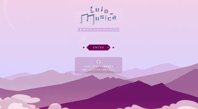 Replying to @IGNJapan: 【終了迫る】ゲーム音楽をテーマにしたオンライン展覧会「Ludo-Musica 〜⾳楽からみるビデオゲーム〜」が開催中