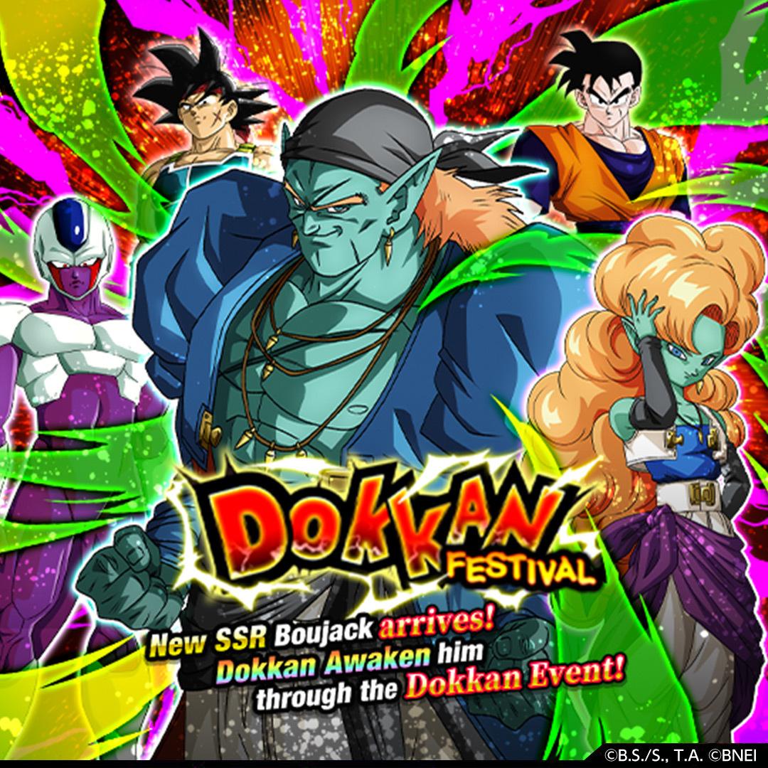 Dragon Ball Z Dokkan Battle Boujack