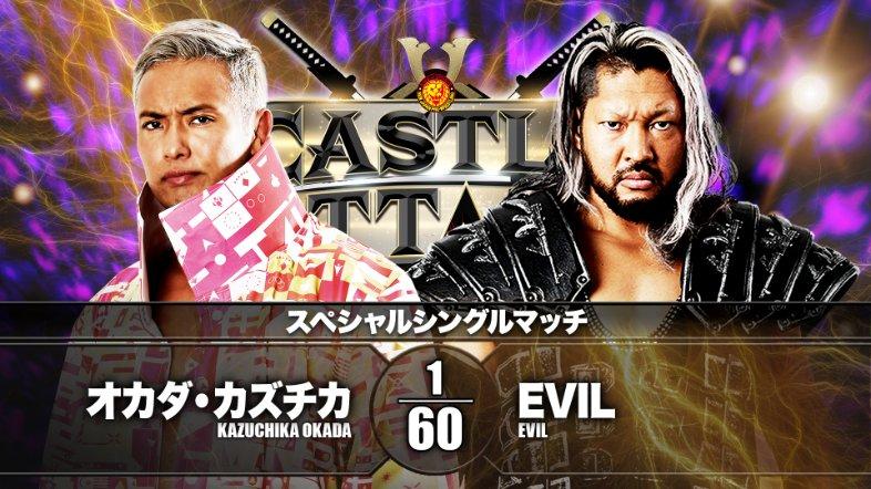 NJPW Castle Attack Night One 2021