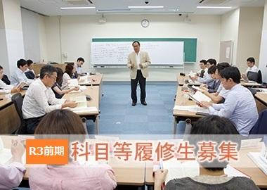出願 県立 状況 大学 広島