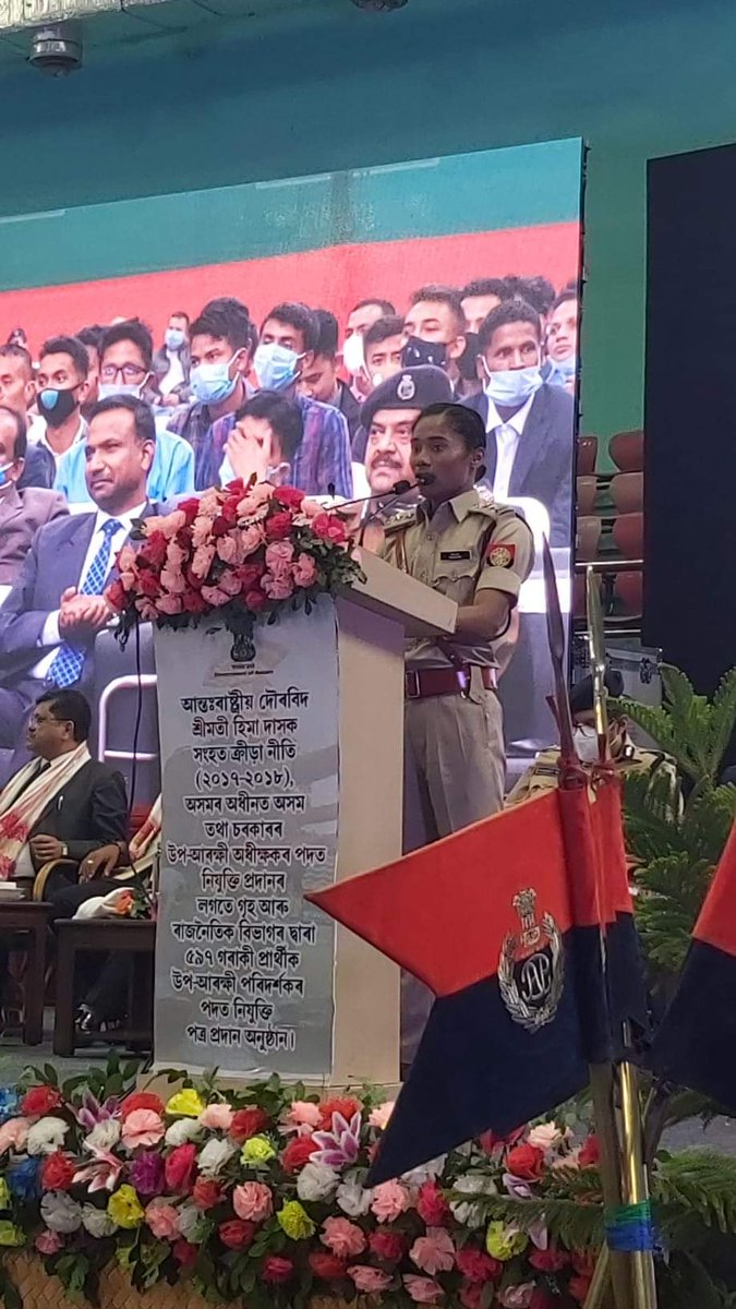 DSP Hima Das delivering her maiden speech. She is not only one of the best in track and field but also inspiring speaker. Kudos! #CMOASSAM #DhingExpress #অসমআৰক্ষী #PoliceRecruitment #smartpolicing #MONJAI #HimaDas