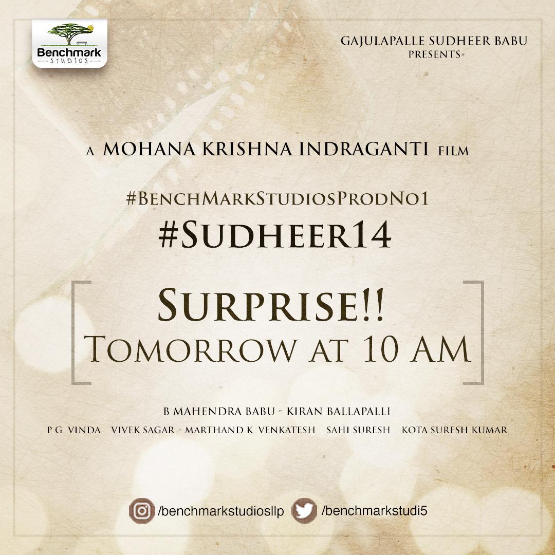 Crack on! A surprise awaits you all at 10 AM Tomorrow, Stay around..📢   #Sudheer14 #BenchMarkStudiosProdNo1 #MohanaKrishnaIndraganti @isudheerbabu  @IamKrithiShetty @Kiranballapalli @mahendra7997 @SudheerCotton @pgvinda @BenchMark_South #VivekSagar