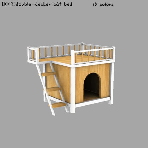 Coucou à toutes et tous, Retrouvez un lit pour chat à étage créé par KBB. Une création originale pour que vos chats soient encore plus pachas ! Téléchargement gratuit ! #Sims4cc #cat #bed #maiagame #KKB #free #website #download #chat #lit