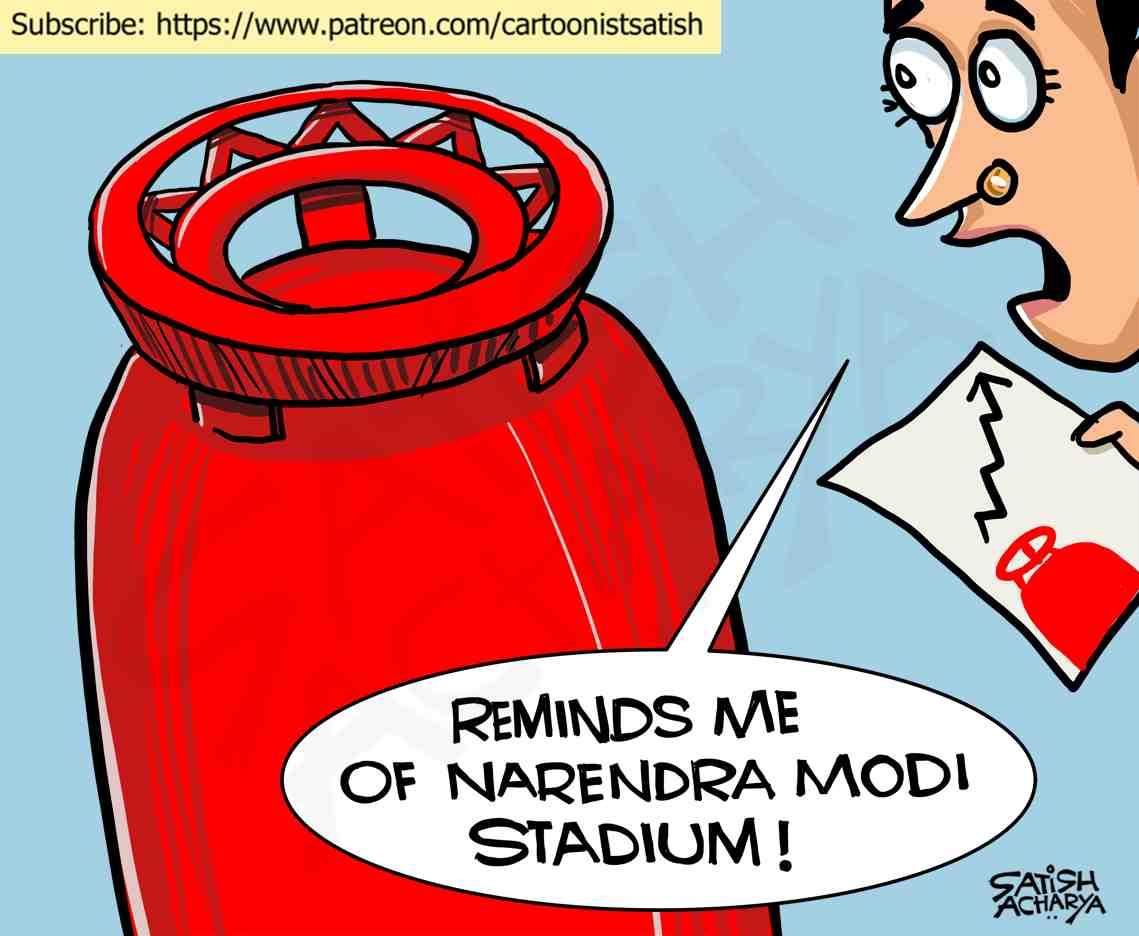 LPG! #LPGPriceHike #NarendraModiStadium