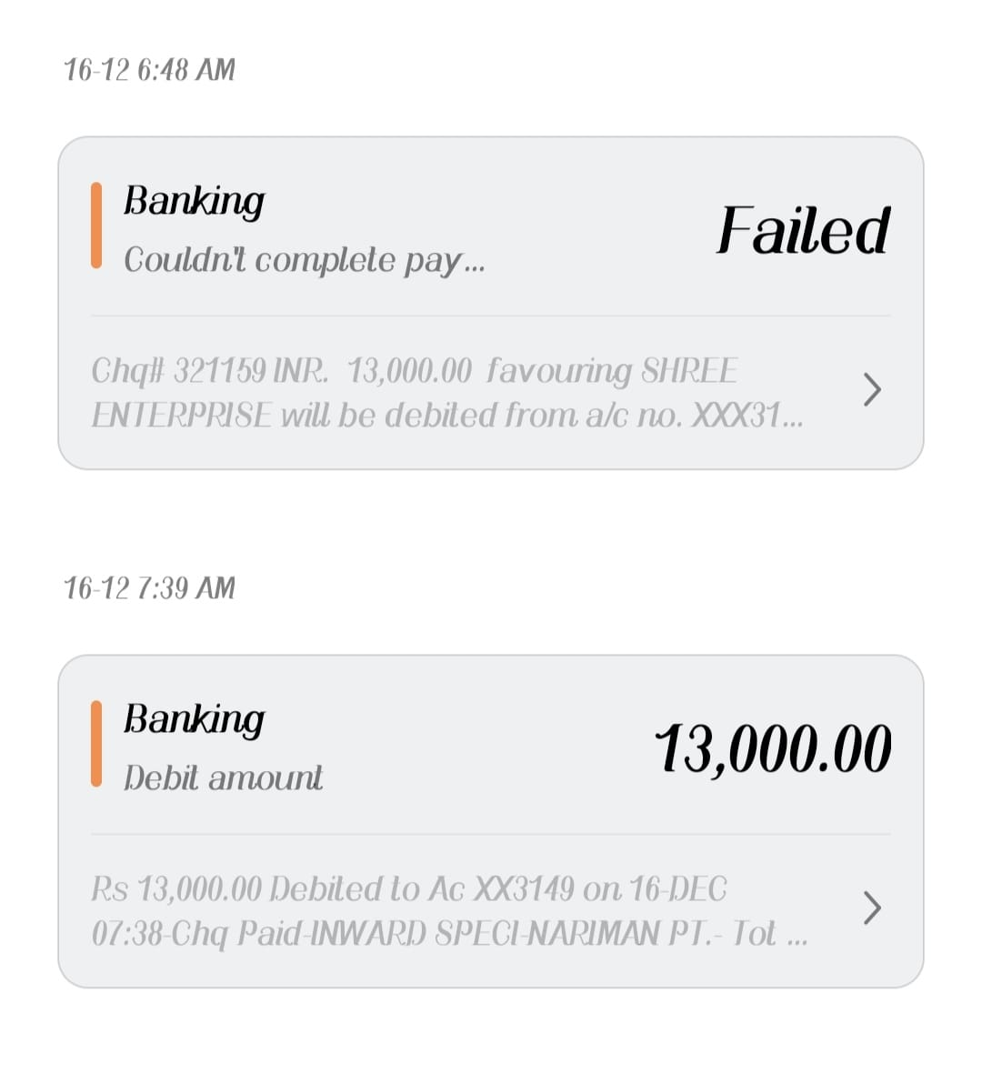 @YESBANK @YESBANK13 IN THIS YES BANK ACCOUNT 13000 WAS DEBITED ON 16-DEC-2020 WHICH INFORMATION REPORT I HAS SEEK FROM CONSERN BANK BRANCH BUT AFTER GIVING ALMOST 7 TO 8 COMPLAINTS STILL BANK WORKER #NIKITAKOLI IS NOT PROVIDING ANY INFO OR ANY FEEDBACK TO US @RBI #REFUND #RESOLVE