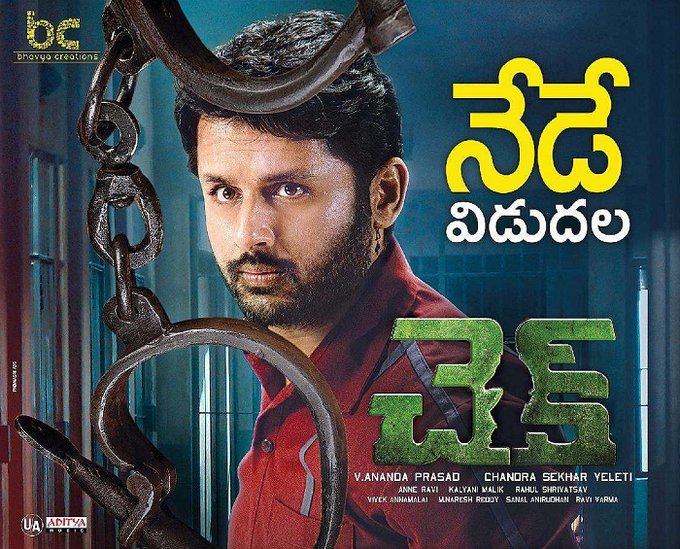 #Check : Mediocre stuff which fails to thrill!. ABO Review andhraboxoffice.com/info.aspx?cid=… #CheckReview