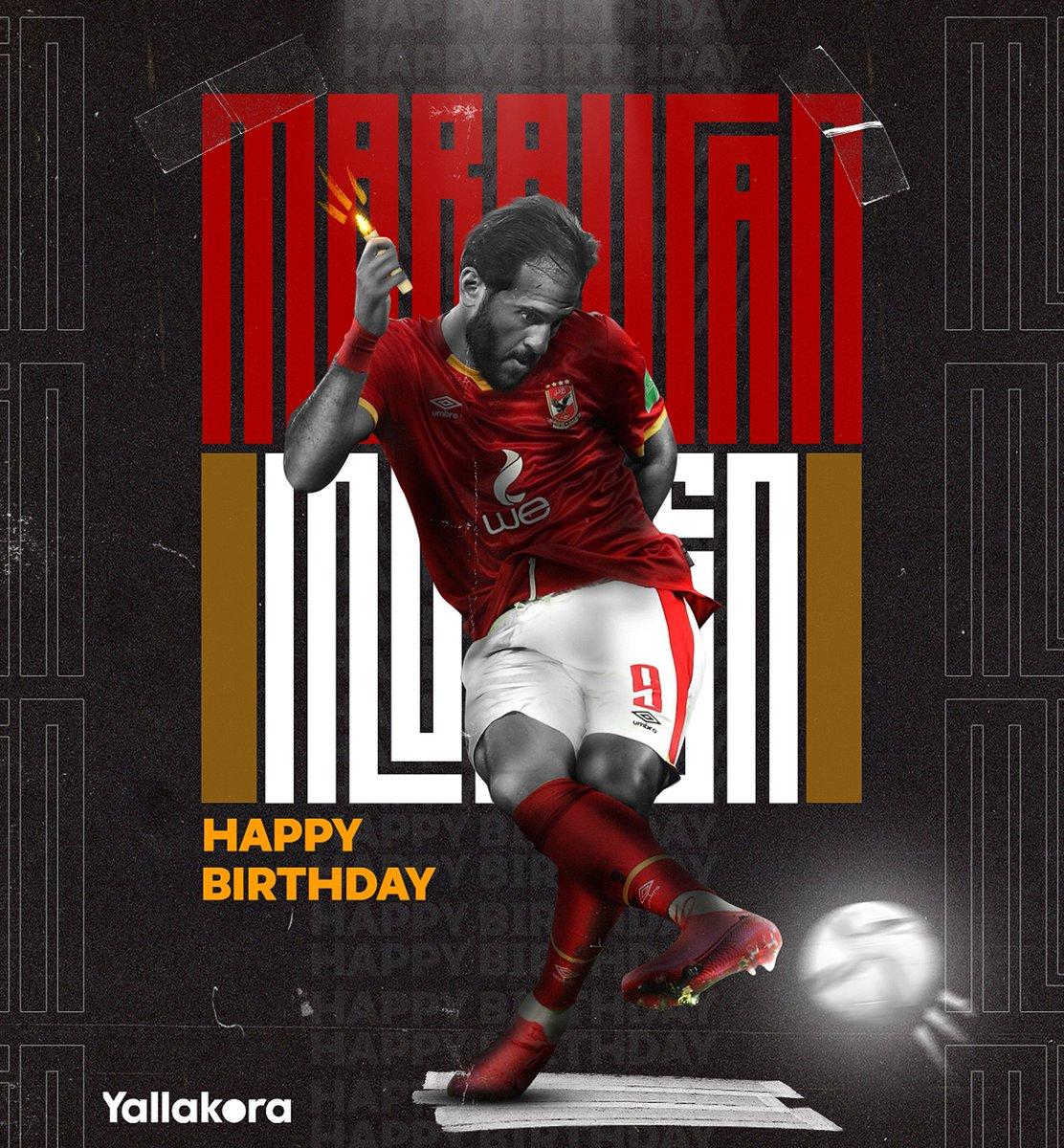 يكمل اليوم مروان محسن مهاجم النادي الأهلي ومنتخب مصر عامه الـ 32 .. كل عام وهو بخير ️