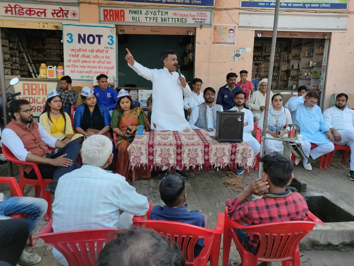 28 फरवरी दिल्ली के मुख्यमंत्री @ArvindKejriwal जी की मौजूदगी में होने वाले किसान महापंचायत को लेकर मेरठ के पूठ गांव में आयोजित बैठक में लोगों से किसान महापंचायत में शामिल होने की अपील किया।