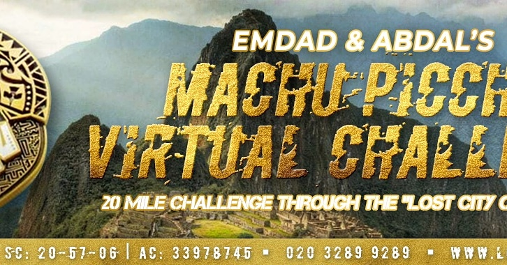 New challenge to start Friday in aid of TheLonely Orphans     #JummahGiving #fridaymotivation #fridayvibes #ramadan2021 #Machu #Picchu #7Wonders #fitness #virtual #helping #changinglives #challenge #ChallengeAccepted