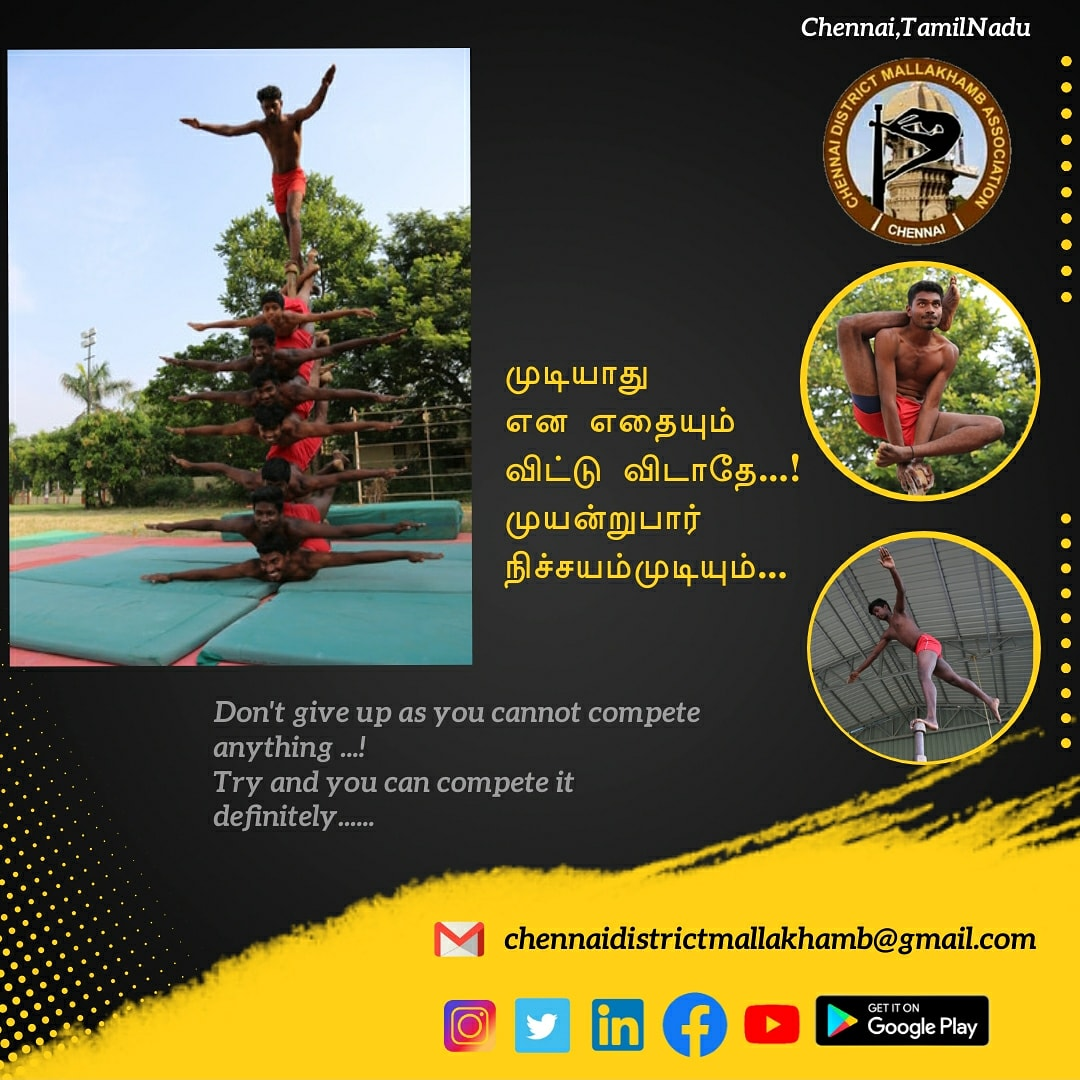 #mallakhamb #pole #rope #hanging #chennai #tamilnadu #sports #fitindia #kheloindia #getready #gearup #motivational #inspirational #quotes #quotesdaily #quotestagram #tamilquotes #dailyblog #dailyquotes #sports #mallakhambapp #instaedit #chennai #chennaitalks #tamilnadu