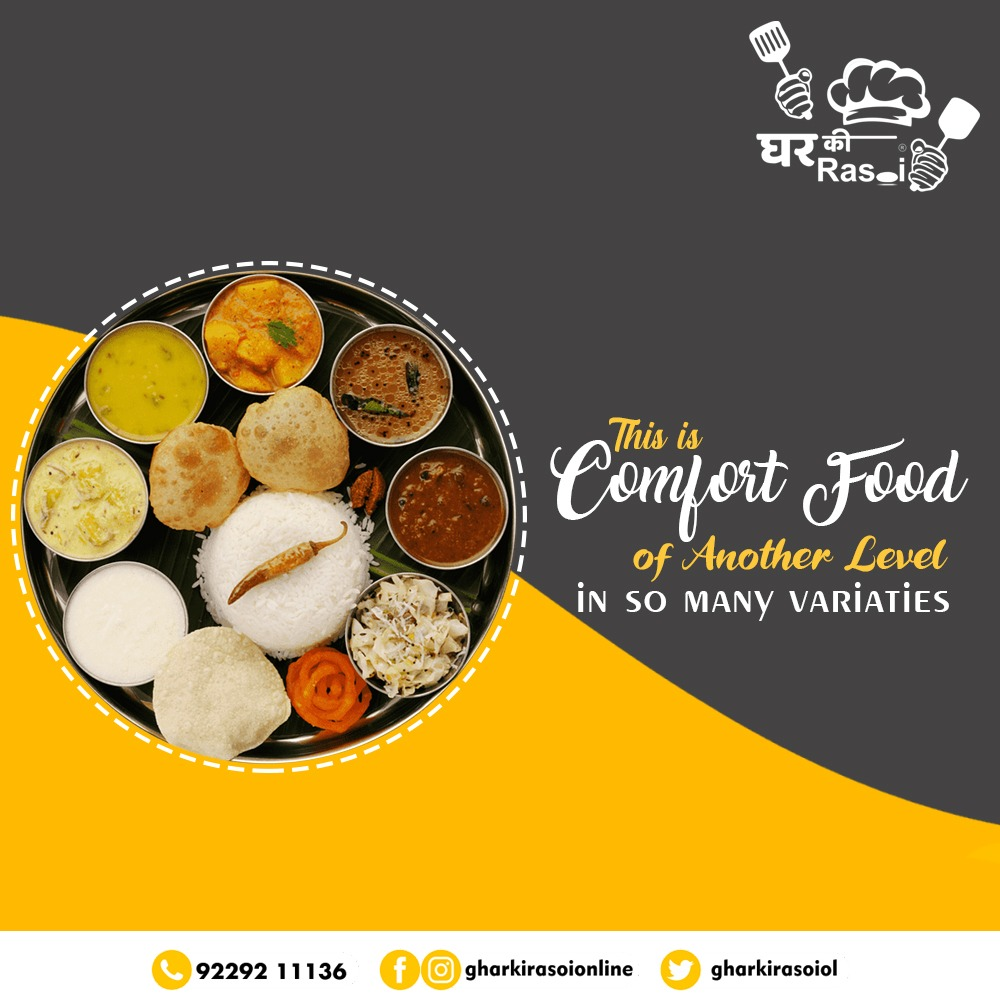 This is comfort food of another level in so many variaties.  For Bookings and inquiries, Contact : +91-9229211136  #catering #food #foodie #wedding #cateringservice #chef #events #delicious #party #privatechef #cateringwedding #weddingcatering #yummy #delivery #restaurant #indore
