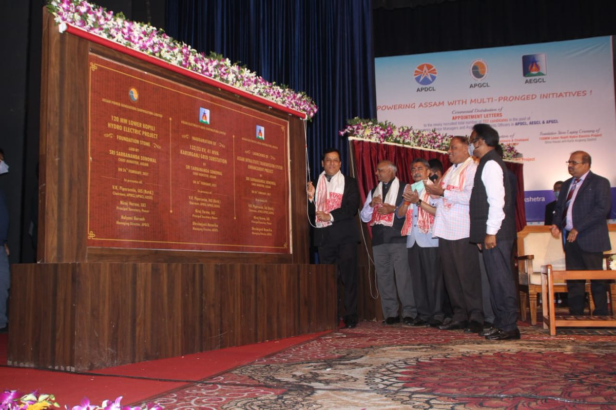 On the occasion, the CM inaugurated the following: ✅25 MW Solar Power Project at Udalguri ✅ Smart Metering Project in Guwahati and Dibrugarh. ✅33/11 KV Sub-stations, Bogibeel, Hatimura, Chabipul under NERPSIP.
