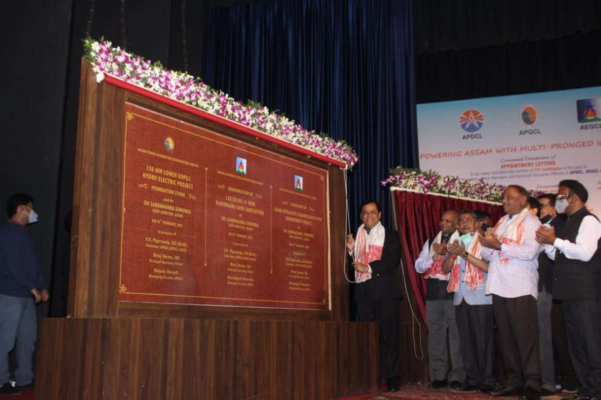 Further, the CM laid the foundation stone laying of 120 ME hydel project at Lower Kopili. The Assam Intra-State Transmission System Enhancement Project was also launched by the CM on the occasion.