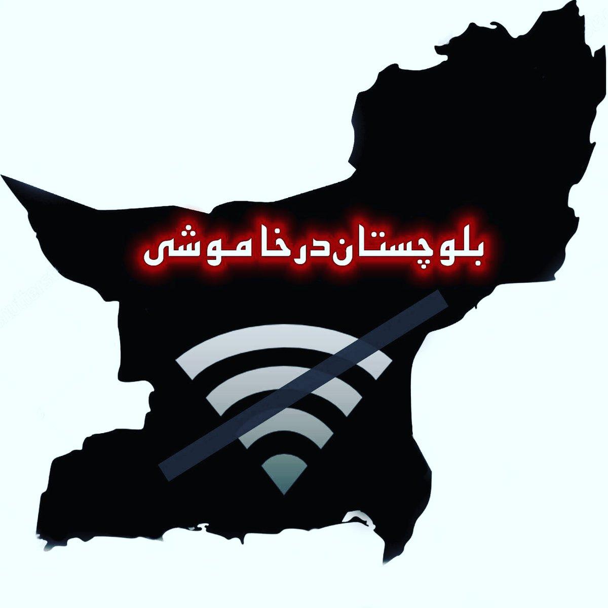 #Iran