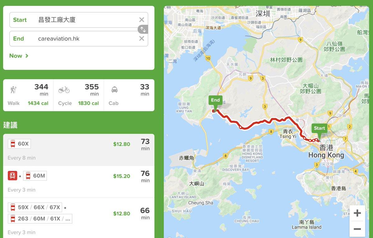 乘客可於 @Citymapper 應用程式查閱其他交通工具資料,  全自動計劃「點對點」行程  📲https://t.co/50XjDThuNT  Check alternative transport and re-plan your point to point journey automatically via @Citymapper application https://t.co/Zn7iE3spxO