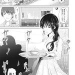 Image for the Tweet beginning: [R-18] 古民家カフェの女(ANGEL倶楽部2021年4月号) #漫画 #おっぱい #古民家