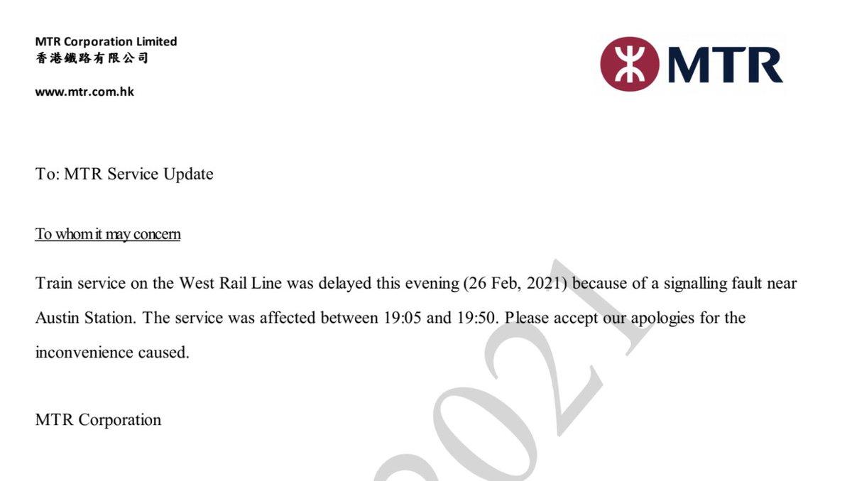 港鐵公司就早前西鐵綫受阻的情況,所發之延遲證明書  Delay certificate issued by #MTR for disruptions on West Rail Line  ⬇️ https://t.co/BlB1LXKUUK https://t.co/gUmPZ9zQVB