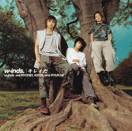 #NowPlaying キレイだ / w-inds.