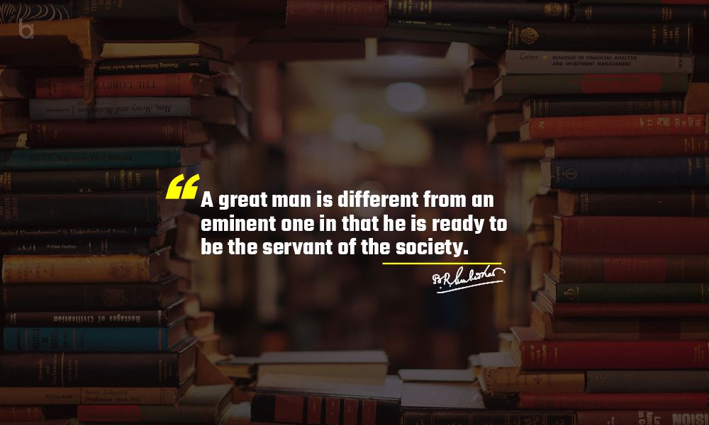 Regardless of the success, fame, and money you receive in life, you should always be down to earth and tend to serve others.  More quotes:   #qotd #WordsOfWisdom #goodmorning #quoteoftheday