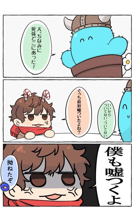 つぼ ぐち ぐちつぼ⛅️(@gutitubo)のプロフィール