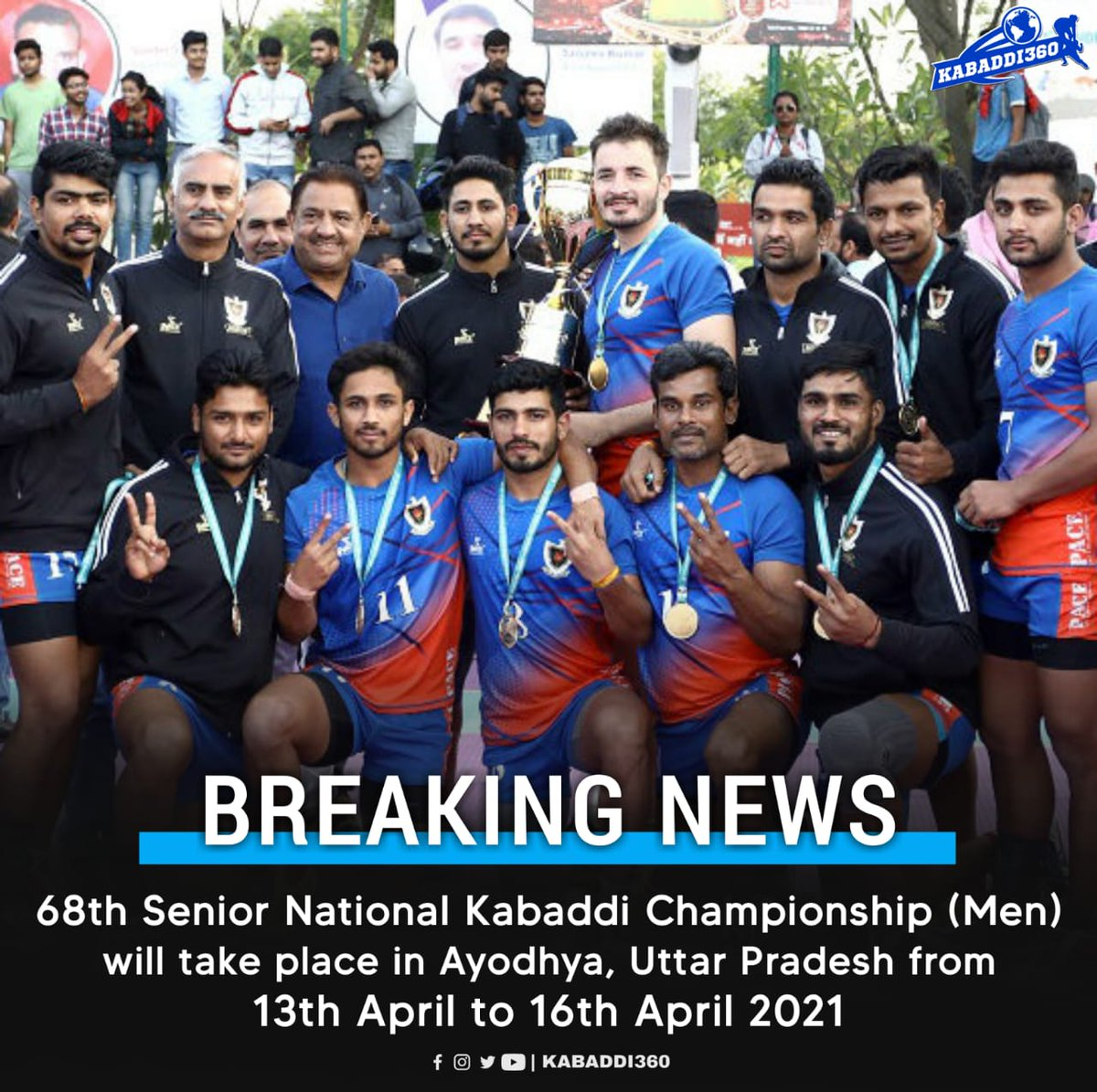 The dates & venue of the much-anticipated 68th Senior Nationals (Men) is finally here 🚨  #68thSeniorNationalKabaddiChampionship #Kabaddi360 #BreakingNews