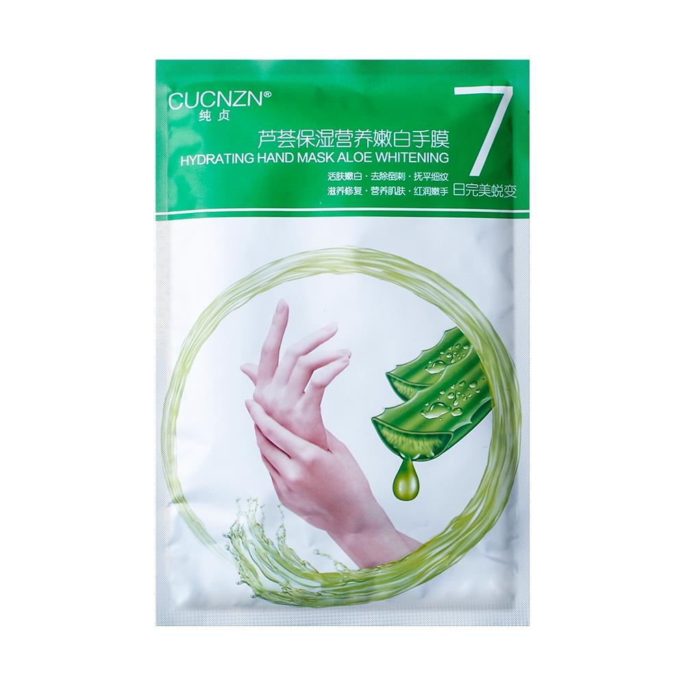 #instagood #healthy Exfoliating Aloe Hand Mask