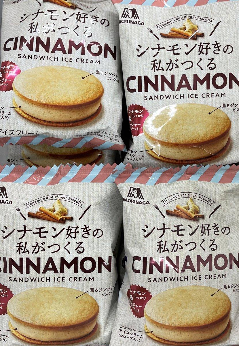 シナモン好きも満足?セブンイレブンで売られている「ビスケットサンドアイス」がシナモン好きにオススメ!