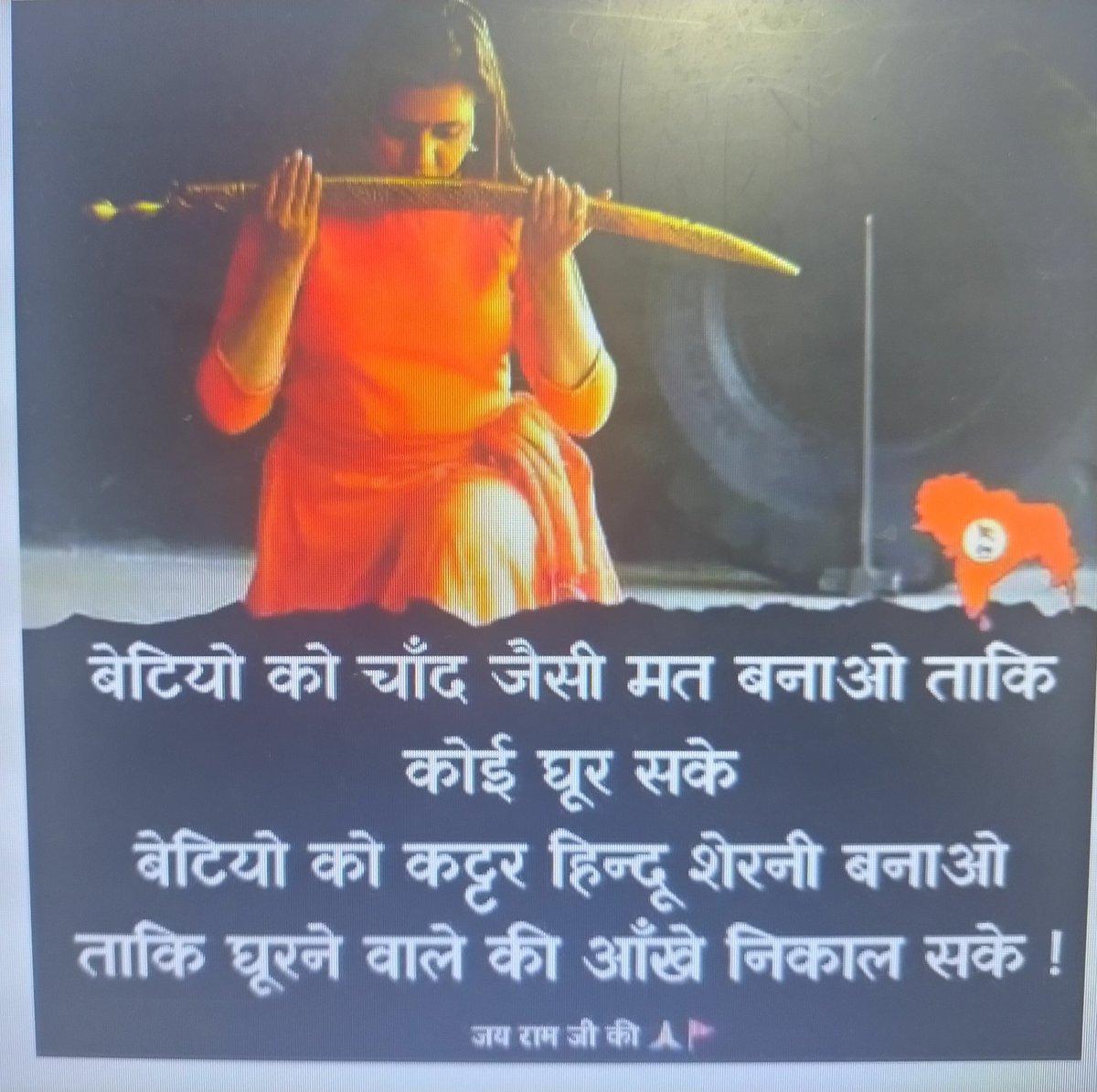 #Protect_Hindu_Girls Please retweet @HinduDharma1 @VHPDigital  @deeptisubba