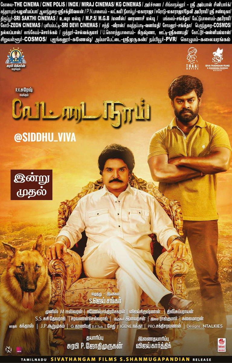 #VettaiNaai from today ~ Theatre list  📽️ #Coimbatore #Erode #Tiruppur  📽️ #Trichy #Thanjavur  📽️ #Salem #Namakkal  📽️ #Madurai #Dindigul  @studio9_suresh @UmaaRajendra @Priya_Cinemas  #CineMinds