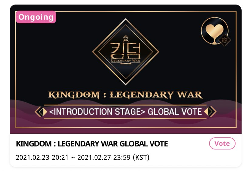 [👑] ATINYS!  A day left before voting on Kingdom closes! Be sure to give it everything you've got and drop votes in ALL of your accounts ✊🏼  We believe in you! #ATEEZ believes in you! KAJAAA 🔥  🔗:  @ATEEZofficial | #에이티즈 | #エイティーズ