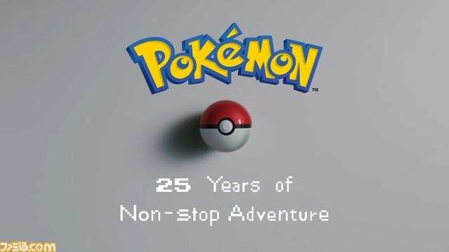test ツイッターメディア - Pokemon Day 2021施策まとめ 『ポケモンGO』や『ポケモンマスターズ EX』のキャンペーンが実施!【ポケモンプレゼンツ】 #ポケモンプレゼンツ #ポケモンデー #ポケモン25周年 https://t.co/1PciUfTNgl https://t.co/hYuH0e14TC