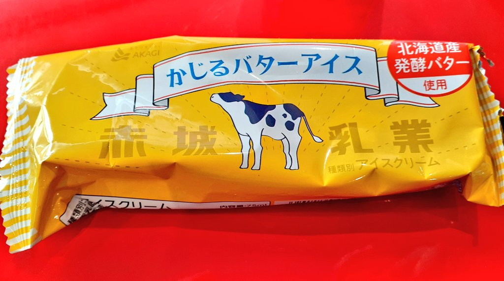 今話題の「かじるバターアイス」!そのまま食べても良いけどフレンチトーストにするのもあり?!