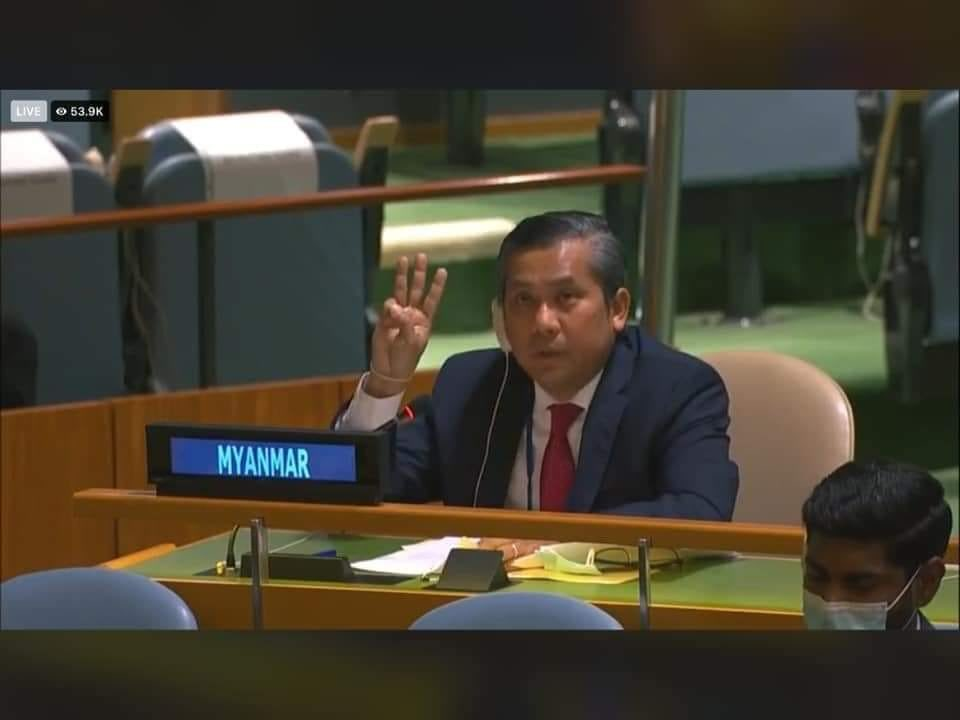 "Myanmar's Permanent Representative at today's informal session of the General Assembly calls for ""strongest possible action"" to ""restore democracy"""