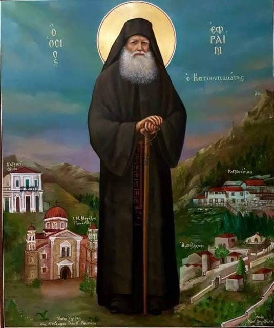 27 Φεβρουαρίου 2021. O πρώτος εορτασμός, μετά την επίσημη Αγιοκατάταξη, στις 9 Μαρτίου 2020, από την Αγία και Ιερά Σύνοδο του Οικουμενικού Πατριαρχείου, του Οσίου Εφραίμ Κατουνακιώτου. Να έχουμε την ευχή και τις πρεσβείες του!