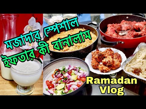 CLICK LINK TO VIEW POST =>   RAMADAN SPECIAL IFTAR Ideas with Recipes    আজকের মজাদার স্পেশাল ইফতার আইটেম  Bengali Ramadan Recipe You Hungry Face #recipes #food #cooking #delicious #cook #recipe PLEASE FOLLOW US! - Retweet [RT]