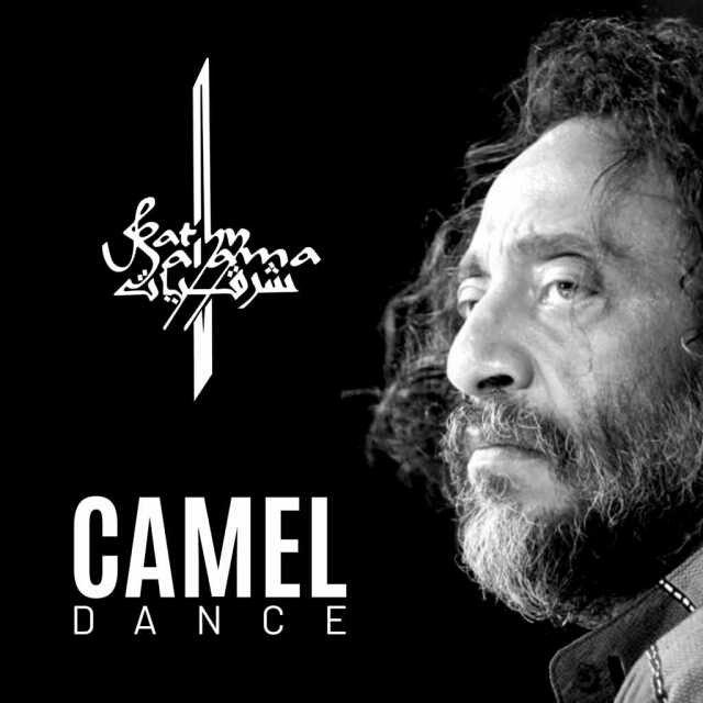 "#NowPlaying ""Rasyny Ft. Gamalat Shiha"" by Fathy Salama on #Anghami"