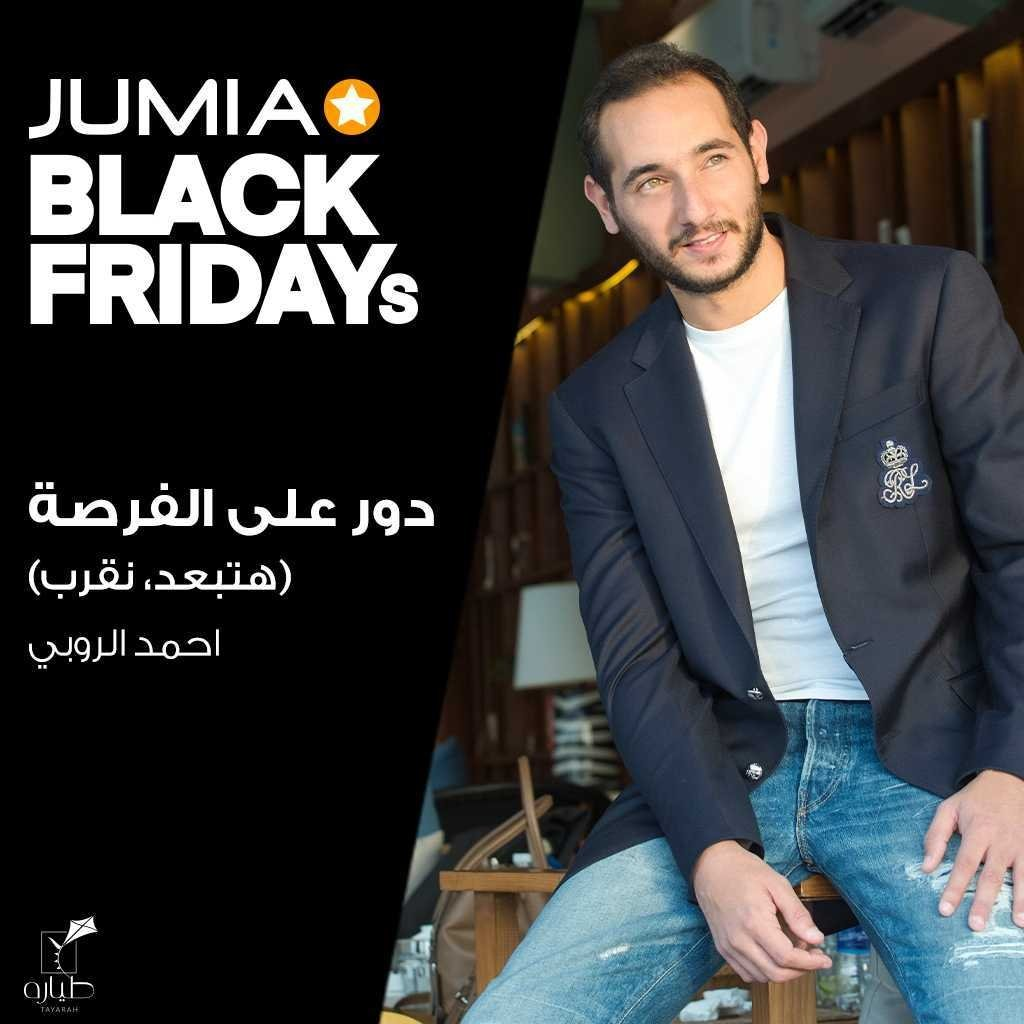 """#NowPlaying """"Dawar 3ala El Forsa (Hateb3d, N2arab) (Feat. Ahmed El Ruby)"""" by Jumia on #Anghami"""