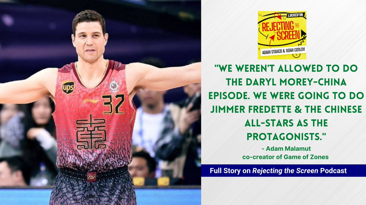 Imagine if this got the green light for Game of Zones: @dmorey, China & Jimmer Fredette!  How many times do I need to recommend this podcast to you? Game of Zones co-creator @mutsack on Rejecting the Screen!  Apple https://t.co/vrEikqnGwZ Spotify https://t.co/LcQnyYUOxt https://t.co/3JuIlSAFNh