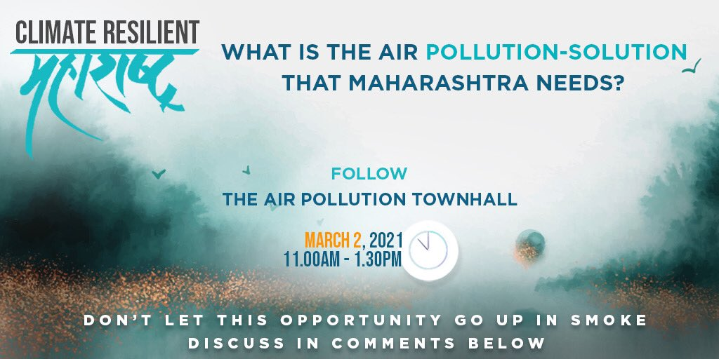 Learn, participate and contribute as we try to identify solutions to #Maharashtra's #airpollution crisis?  Click the link, to tune in to #MahaClimateTownhall on March 2:   #MahaClimateVoices #MajhiVasundhara @AUThackeray