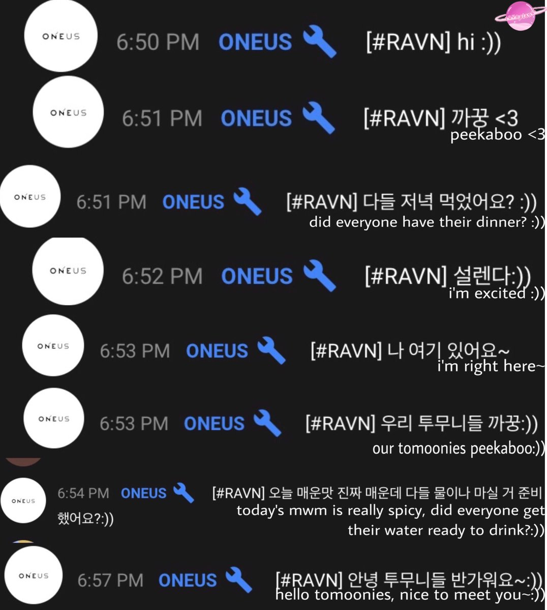[trans] some of oneus show me the mwm premiere chatting compilation (incomplete): #ravn #seoho #leedo  #oneus #원어스 @official_ONEUS