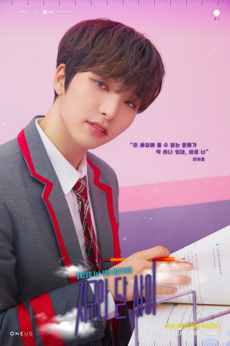 Your seatmate/ tutor in science #ONEUS